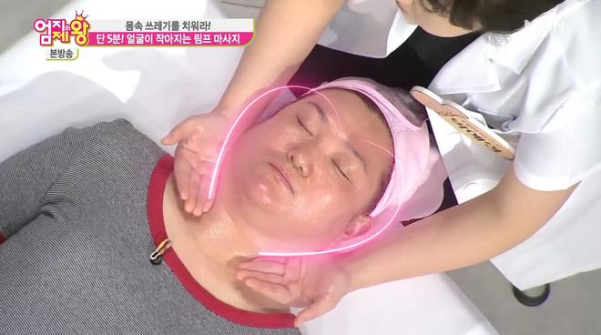 Chuyên gia trị liệu Hàn Quốc tiết lộ cách massage trái tim giúp giảm sưng, mang đến làn da đẹp mịn màng chỉ trong 20 giây - Ảnh 3.