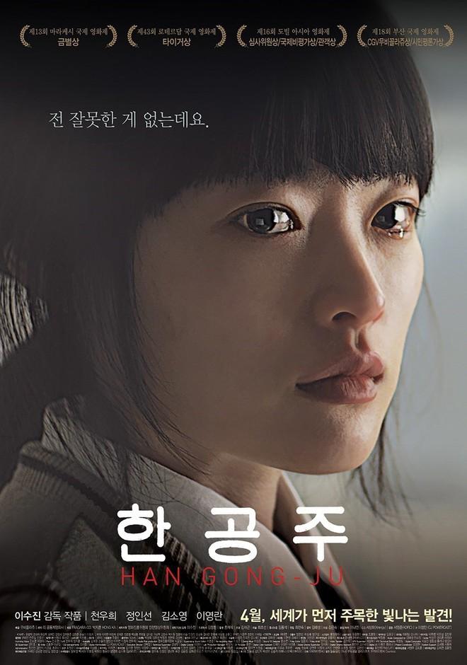 Vụ án chấn động Hàn Quốc: nữ sinh 14 tuổi bị 41 nam sinh xâm hại, kẻ thủ ác thâu tóm pháp luật bằng thế lực gia đình - Ảnh 5.