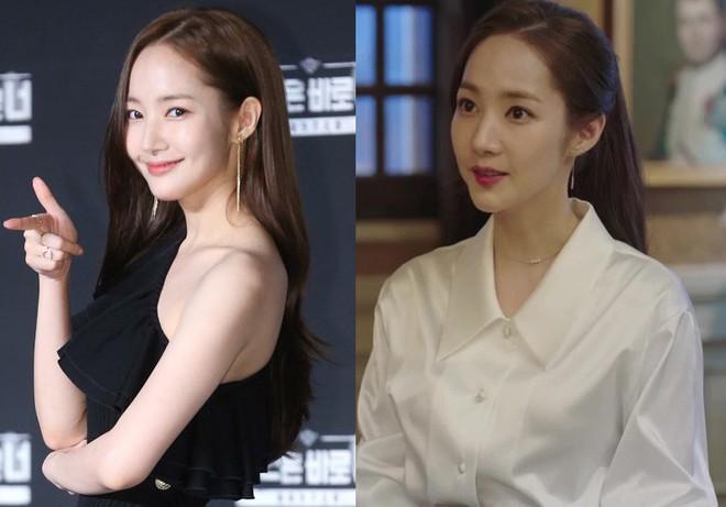 Vừa được khen nhan sắc thẩm mỹ đỉnh cao, Park Min Young đã lộ cằm dài nhọn bất thường trong phim mới - Ảnh 18.