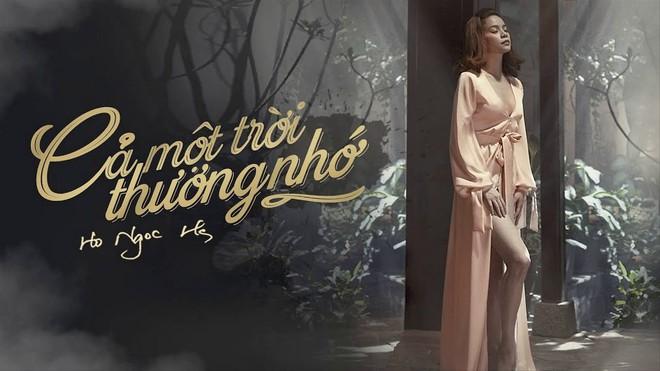 Hồ Ngọc Hà quá tài tình khi biến váy ngủ từ năm ngoái thành váy đi sự kiện sang chảnh - Ảnh 4.