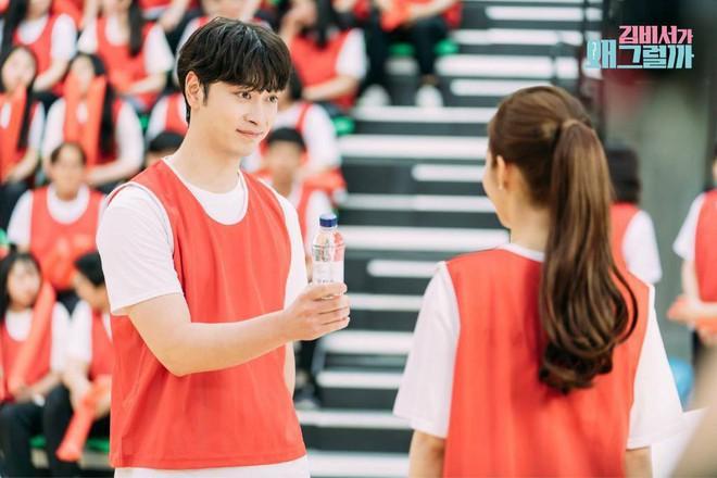 Ai ngờ được khi ghen Park Seo Joon cũng đẹp trai và cực đáng yêu đến cỡ này - Ảnh 3.