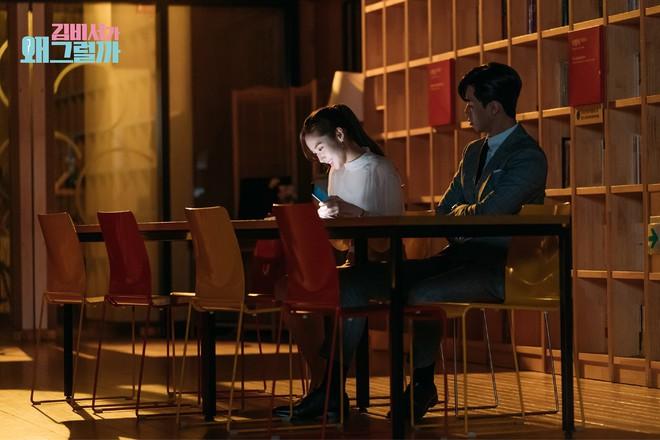 Thư ký Kim lại khiến fan rụng tim khi hé lộ buổi hẹn hò lãng mạn trong thư viện - ảnh 1
