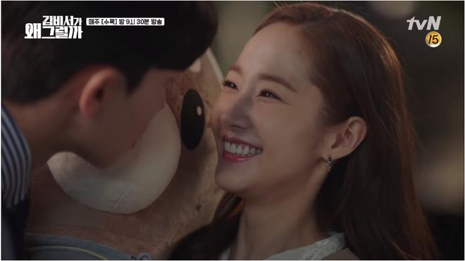 Nếu không đẹp trai thì chắc chẳng cô nào đổ nổi cách tỏ tình quái dị của Park Seo Joon - Ảnh 14.