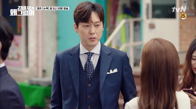 Nếu không đẹp trai thì chắc chẳng cô nào đổ nổi cách tỏ tình quái dị của Park Seo Joon - Ảnh 16.