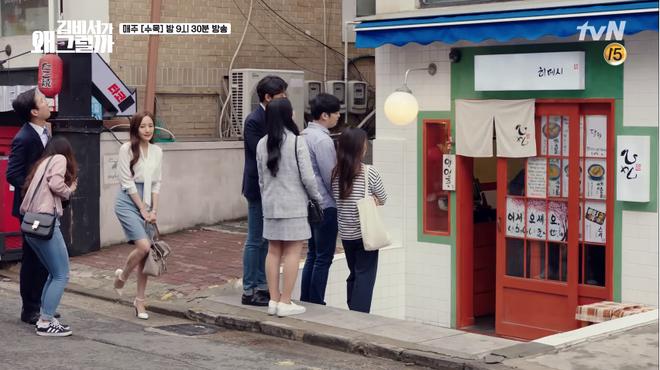 Nếu không đẹp trai thì chắc chẳng cô nào đổ nổi cách tỏ tình quái dị của Park Seo Joon - Ảnh 17.