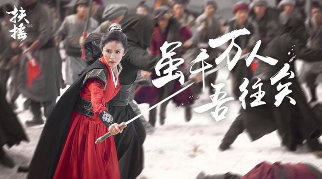 Bom tấn cổ trang tháng 6, không thể nào khác ngoài Phù Dao Hoàng hậu của Dương Mịch - Ảnh 6.