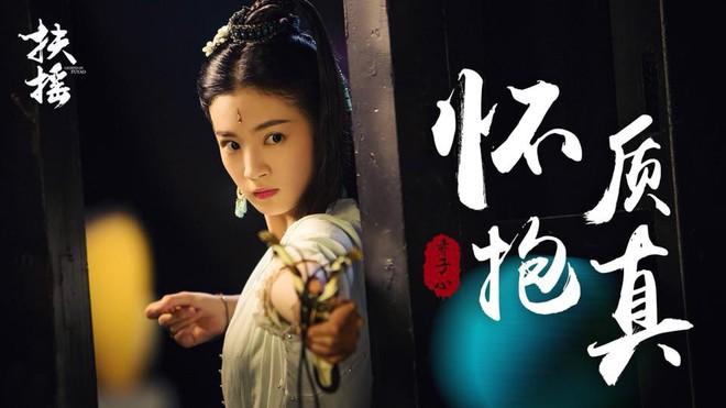 Bom tấn cổ trang tháng 6, không thể nào khác ngoài Phù Dao Hoàng hậu của Dương Mịch - Ảnh 8.