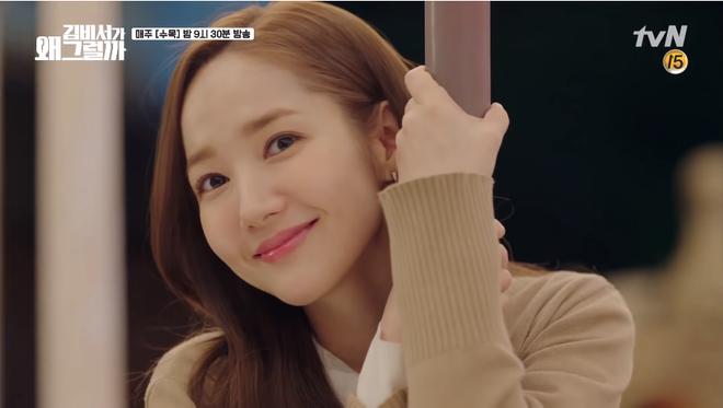 Nếu không đẹp trai thì chắc chẳng cô nào đổ nổi cách tỏ tình quái dị của Park Seo Joon - Ảnh 6.