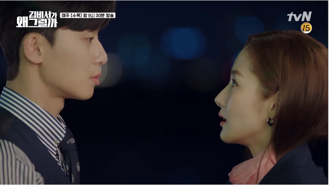 Nếu không đẹp trai thì chắc chẳng cô nào đổ nổi cách tỏ tình quái dị của Park Seo Joon - Ảnh 11.