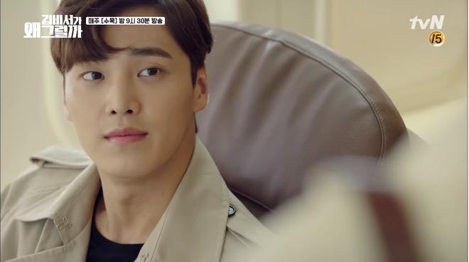 Lộ diện nam thần đẹp trai hút hồn chẳng kém Park Seo Joon trong Thư ký Kim sao thế? - Ảnh 2.