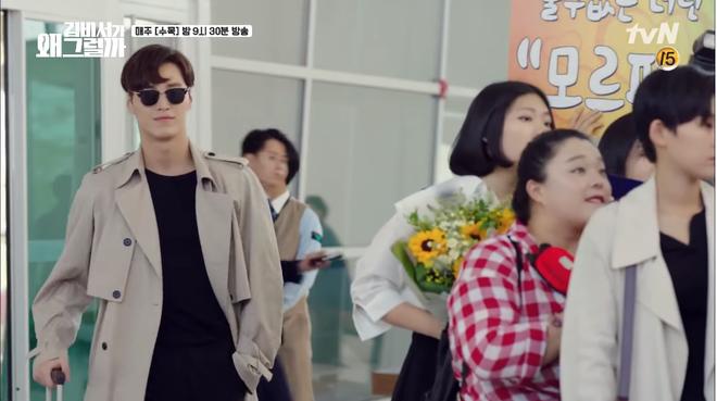 Lộ diện nam thần đẹp trai hút hồn chẳng kém Park Seo Joon trong Thư ký Kim sao thế? - Ảnh 4.