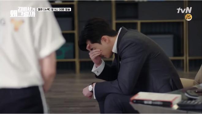 Park Seo Joon bị ám ảnh tâm lý là vì từng bị bắt cóc trong quá khứ? - Ảnh 1.