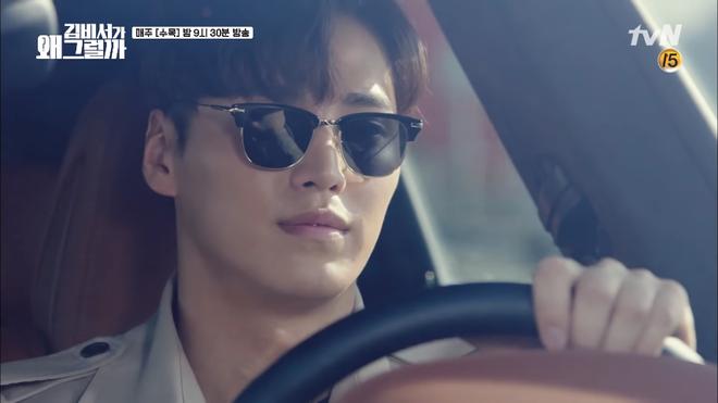Lộ diện nam thần đẹp trai hút hồn chẳng kém Park Seo Joon trong Thư ký Kim sao thế? - Ảnh 3.