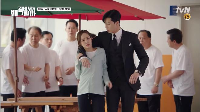 Park Seo Joon bị ám ảnh tâm lý là vì từng bị bắt cóc trong quá khứ? - Ảnh 4.