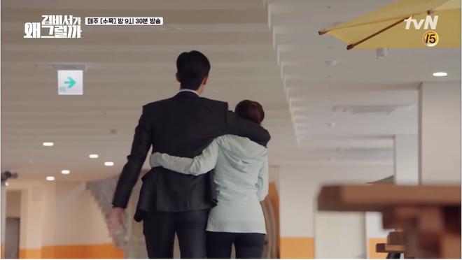 Park Seo Joon bị ám ảnh tâm lý là vì từng bị bắt cóc trong quá khứ? - Ảnh 5.