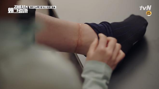 Park Seo Joon bị ám ảnh tâm lý là vì từng bị bắt cóc trong quá khứ? - Ảnh 6.