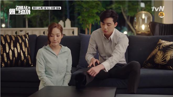 Park Seo Joon bị ám ảnh tâm lý là vì từng bị bắt cóc trong quá khứ? - Ảnh 7.