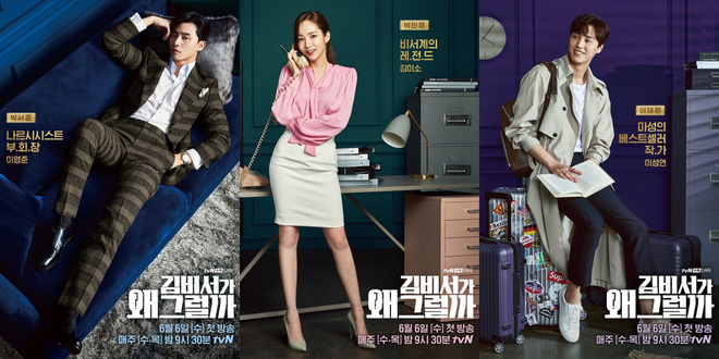 Lộ diện nam thần đẹp trai hút hồn chẳng kém Park Seo Joon trong Thư ký Kim sao thế? - Ảnh 6.