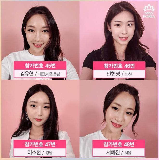 Cận cảnh nhan sắc khiến công chúng giật mình của 50 ứng cử viên vương miện Hoa hậu Hàn Quốc 2018 - Ảnh 11.