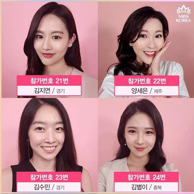 Cận cảnh nhan sắc khiến công chúng giật mình của 50 ứng cử viên vương miện Hoa hậu Hàn Quốc 2018 - Ảnh 5.