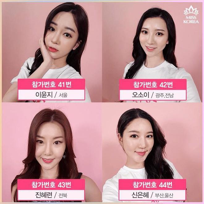Cận cảnh nhan sắc khiến công chúng giật mình của 50 ứng cử viên vương miện Hoa hậu Hàn Quốc 2018 - Ảnh 10.