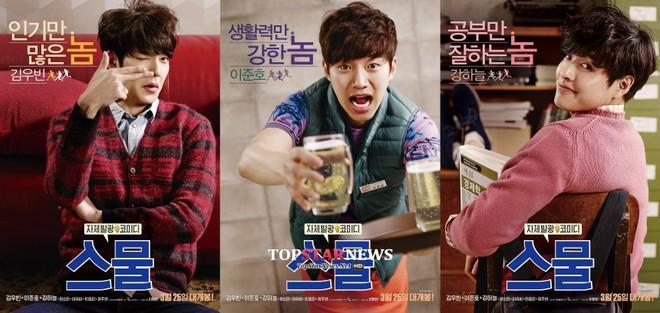 Hé lộ cảnh nóng bị cắt của loạt phim Hàn nổi tiếng: Nóng nhất là cặp đôi Hậu Duệ Mặt Trời - Ảnh 7.