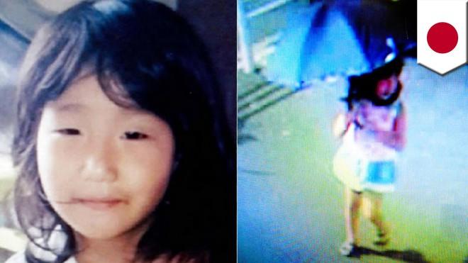 Trước Nhật Linh, nước Nhật đã từng sục sôi phẫn nộ vì vụ án bé gái 6 tuổi bị bắt cóc và giết hại dã man - Ảnh 3.