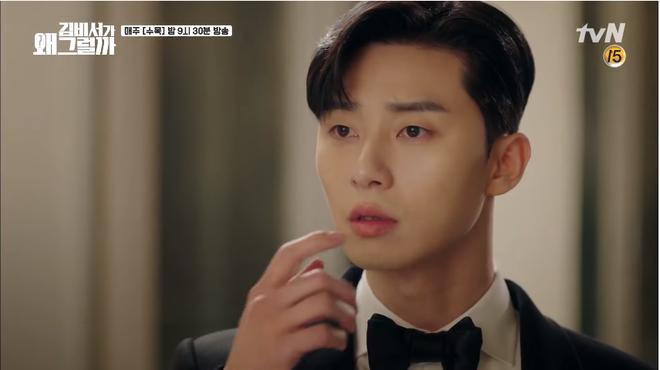 Mới tập 1 Thư ký Kim, Park Seo Joon đã khoe body 6 múi cực quyến rũ - Ảnh 6.