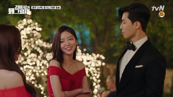 Mới tập 1 Thư ký Kim, Park Seo Joon đã khoe body 6 múi cực quyến rũ - Ảnh 9.