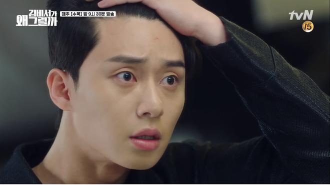 Mới tập 1 Thư ký Kim, Park Seo Joon đã khoe body 6 múi cực quyến rũ - Ảnh 10.
