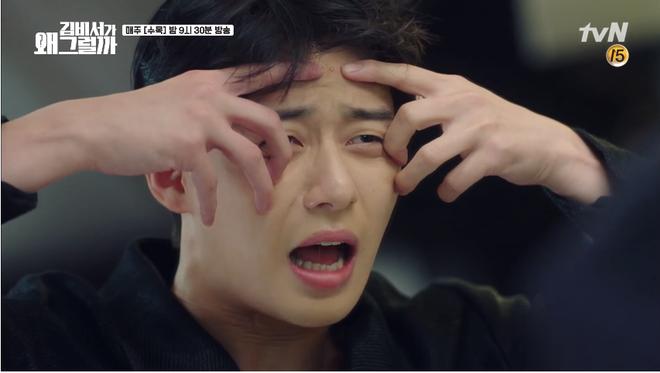 Mới tập 1 Thư ký Kim, Park Seo Joon đã khoe body 6 múi cực quyến rũ - Ảnh 11.