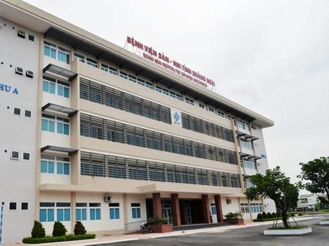 Vụ bệnh viện trao nhầm thuốc khiến sản phụ mất con: Sức khỏe sản phụ đã ổn định và được xuất viện - Ảnh 2.