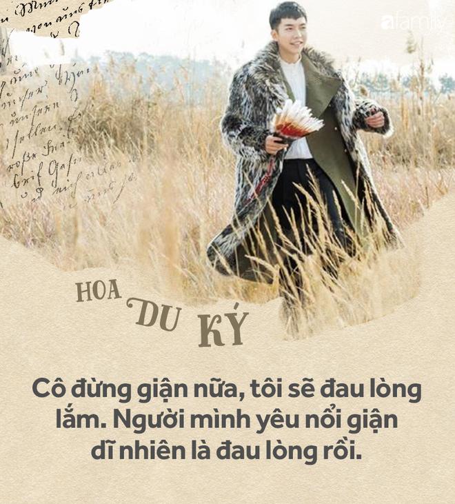 Hóa ra bí kíp thả thính bách phát bách trúng của Ngộ Không Lee Seung Gi chính là đây - Ảnh 8.
