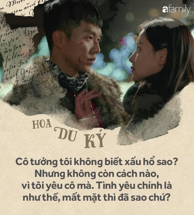 Hóa ra bí kíp thả thính bách phát bách trúng của Ngộ Không Lee Seung Gi chính là đây - Ảnh 9.