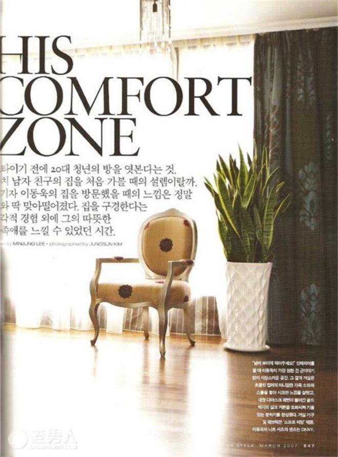 Cận cảnh hai căn biệt thự hàng chục tỉ đồng của Suzy và nam tài tử Lee Dong Wook - Ảnh 20.