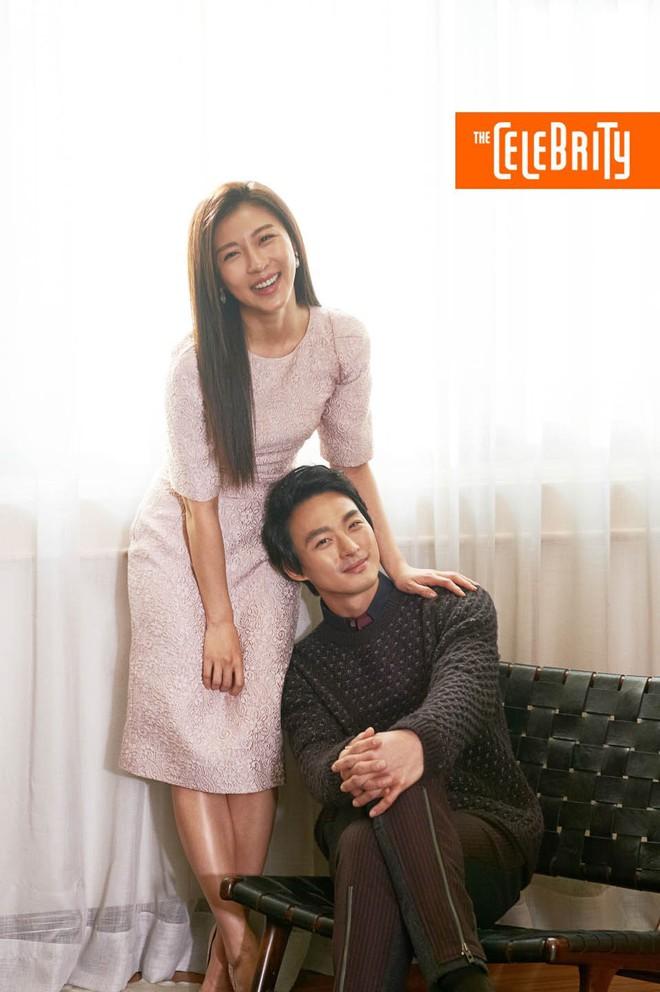 Tiết lộ những thông tin đầu tiên về đám tang của em trai Ha Ji Won - Ảnh 1.