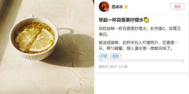 Bạn có biết: Phạm Băng Băng đã chuyển sang làm beauty blogger, chuyên review sản phẩm rồi kìa - Ảnh 12.