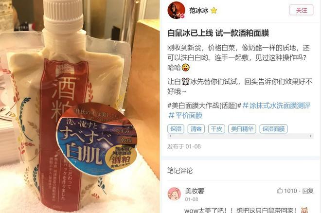 Bạn có biết: Phạm Băng Băng đã chuyển sang làm beauty blogger, chuyên review sản phẩm rồi kìa - Ảnh 4.