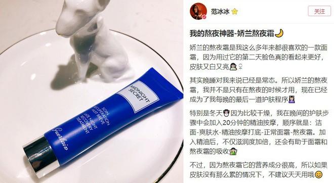 Bạn có biết: Phạm Băng Băng đã chuyển sang làm beauty blogger, chuyên review sản phẩm rồi kìa - Ảnh 7.