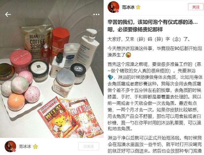 Bạn có biết: Phạm Băng Băng đã chuyển sang làm beauty blogger, chuyên review sản phẩm rồi kìa - Ảnh 8.