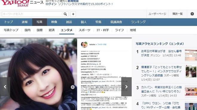 Nữ sinh Trung Quốc được cư dân mạng ca ngợi vì nhan sắc đỉnh cao, trông giống hệt ngọc nữ số 1 Nhật Bản - Ảnh 7.
