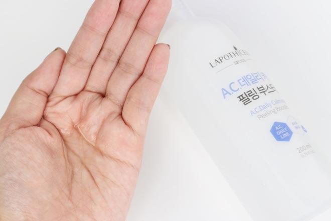 5 sản phẩm tẩy da chết hóa học đang hot tại Hàn, sản phẩm thứ 2 cực hay vì chia theo từng loại da - Ảnh 18.