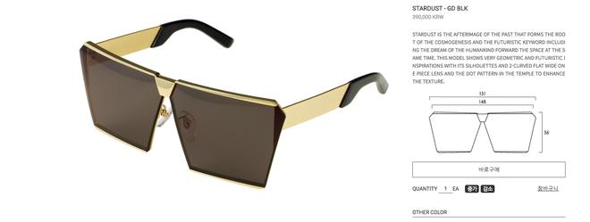 Nhìn Kỳ Duyên khoe diện mạo mới với chiếc kính độc mới sắm mà cứ ngỡ là Hà Hồ - Ảnh 7.