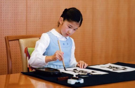 Sự khác biệt trong cách dạy con của Hoàng gia Nhật và gia đình có điều kiện Trung Quốc - Ảnh 5.