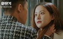 """Há hốc mồm trước cảnh """"Ngộ Không"""" Lee Seung Gi xô ngã, bạo lực bóp cổ Oh Yeon Seo"""