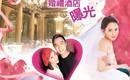 Hé lộ những hình ảnh đầu tiên trong đám cưới Chung Hân Đồng và hôn phu điển trai sẽ diễn ra vào hôm nay (25/5)