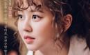 Sau vai nữ chính bị chê không bằng nữ phụ, Kim So Hyun tái xuất xinh như mộng với mái tóc xoăn tít