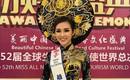 """Thí sinh bị loại từ vòng """"gửi xe"""" Hoa hậu Hoàn vũ VN 2017 đăng quang Á hậu 2 Hoa hậu các quốc gia tại Trung Quốc"""