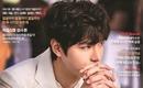 Lộ hình ảnh cực độc đáo của Lee Min Ho trong phim mới