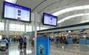 Bộ Công an vào cuộc điều tra vụ tin tặc Trung Quốc tấn công dữ liệu hai sân bay